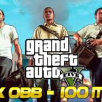 GTA 5 Lite APK Download